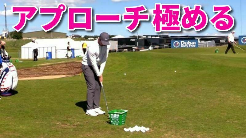 アプローチを極める打ち方【ゴルフ初心者でもスピンが効いて距離感が出る】